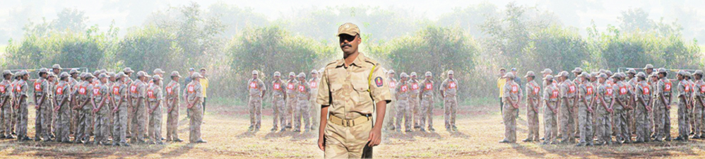 Maharshtra Security Force - MSF